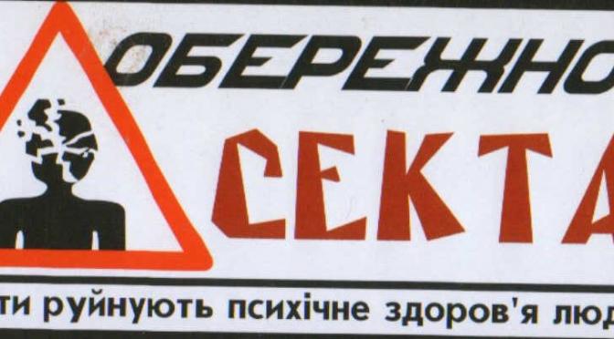 """Ужгородцям пропонують """"розкумаритись"""""""