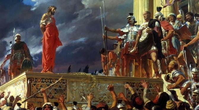Жінка Пилата