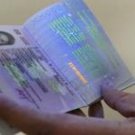 Кажуть, що православним брати бiометричний паспорт не можна