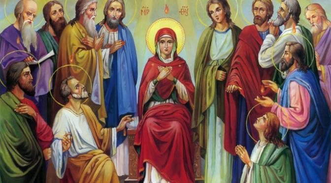 Сьогодні день народження Церкви!