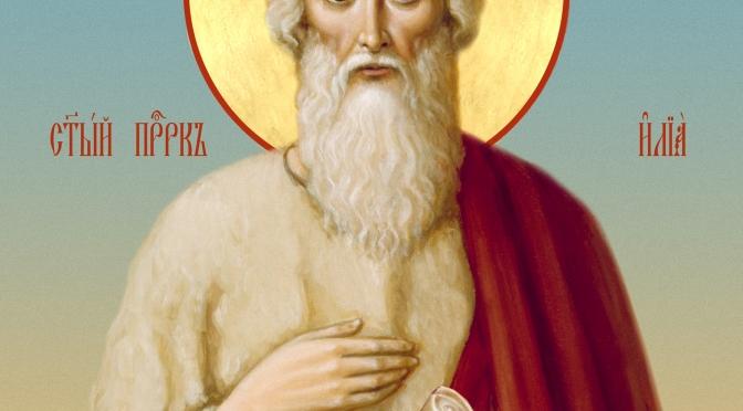 До свята пророка Іллі