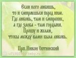 fb_img_1463042428502